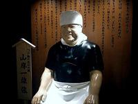 20120117_イオンモール_山岸一雄製麺所_ラーメン_050