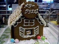 20121221_IKEA船橋_クリスマス_お菓子の家_1814_DSC06979