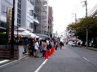 20121027_船橋情報ビジネス専門学校_若幸祭_学園祭_1229_DSC07729T