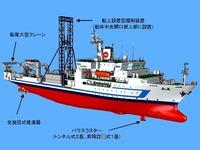 20120715_船橋市浜町2_海洋技術開発_探査船白嶺丸_124