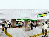 20121124_JR船橋駅_ビュープラザ_みどりの窓口_020