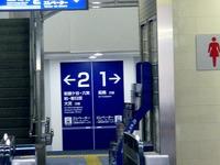 20130217_東武野田線_新船橋駅_エレベータ設置_1226_DSC00757