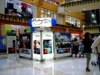 20120610_ビビットスクエア南船橋_マレーシアフェア_1458_DSC08536