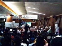 20130517_新木場駅コンサート_NECソフト管弦楽団_1753_DSC07162T