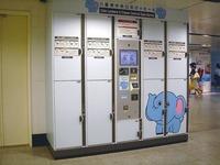 20120803_JR東京駅_コインロッカー_マーク_1833_DSC05526