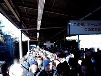 20131222_船橋市_JRA_中山競馬場_有馬記念_1239_DSC05881