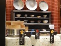 20120206_イオンモール_和食レストラン五穀_112