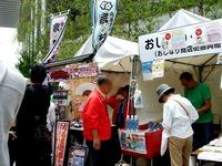 20120520_東京スカイツリー_東京ソラマチ_内覧会_1207_DSC04275