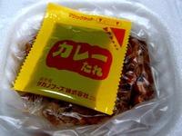20121221_おかめ納豆_ごパン_カレー味_超極小粒_大豆_0033_DSC06682T