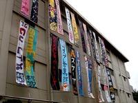 20120623_千葉県立船橋高等学校_たちばな祭_1223_DSC00311
