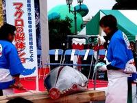 20121111_船橋市市場1_船橋中央卸売市場_農水産祭_1004_DSC00983