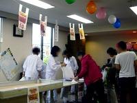 20130614_京葉食品コンビナート_フードバーゲン_DSC01964