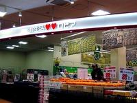 20131127_ららぽーとTOKYO-BAY西館_プレオープン_2040_DSC00313