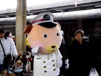 20120211_千葉みなと駅_SL_DL内房100周年記念号_1204_DSC03409