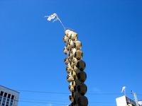 20130928_東京都千代田区_けけけ秋田祭り_1155_DSC00402