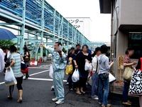 20130614_京葉食品コンビナート_フードバーゲン_DSC01930T