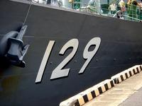 20120526_船橋市高瀬町_マリンフェスタ_護衛艦やまゆき_1227_DSC05861