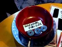 20121103_船橋市本中山3_立ち飲み_ずめかん_140