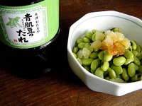 20131224_正月料理_おひたし豆_青豆_010