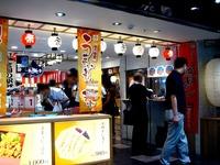 20120920_JR東京駅_NRE_駅弁屋祭_駅弁大会_2020_DSC03371