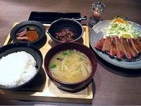 20120206_イオンモール_和食レストラン五穀_120