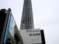 20120520_東京スカイツリー_東京ソラマチ_内覧会_1211_DSC04288