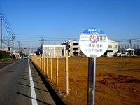 20130113_船橋市習志野4_日軽建材工業船橋製造所_0928_DSC09839