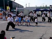 20121020_船橋市日の出1_ふなばし港まつり_三番瀬_1408_DSC01685