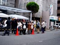 20121027_船橋情報ビジネス専門学校_若幸祭_学園祭_1229_DSC07735