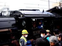 20120211_千葉みなと駅_SL_DL内房100周年記念号_1200_DSC03360