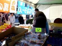 20121125_船橋市_青森県津軽観光物産首都圏フェア_1210_DSC03138