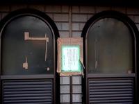 20121231_船橋市_海老川遊歩道_プロムナード便所_1353_DSC08089