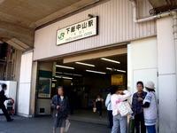 20090429_船橋市本中山2_JR総武線_JR下総中山駅_1104_DSC04578