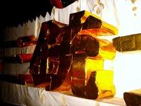 20120915_船橋市薬円台5_県立薬園台高校_りんどう祭_0919_DSC02205