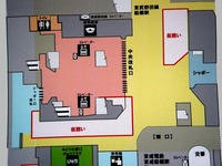 20120205_船橋市本町_JR船橋駅_船橋橋南口駅ビル_0930_DSC02588