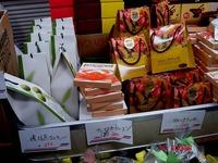 20130614_京葉食品コンビナート_フードバーゲン_DSC01957
