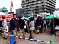 20121124_船橋市_青森県津軽観光物産首都圏フェア_1153_DSC02781