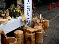 20121111_船橋市市場1_船橋中央卸売市場_農水産祭_1044_DSC01072