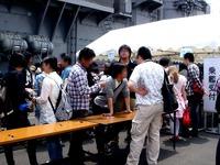 20120526_船橋市高瀬町_マリンフェスタ_やまゆき_1229_DSC05872