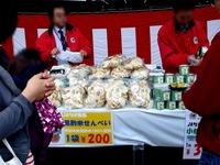 20121111_船橋市市場1_船橋中央卸売市場_農水産祭_1034_DSC01034