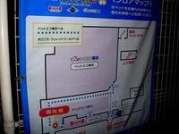 20120126_ららぽーとTOKYO-BAY_西館閉館_建替え_2006_DSC00924
