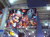 20120709_東京ディズニーシー_トイストーリーマニア_1924_DSC02236