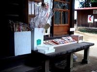20120102_習志野市谷津1_丹生神社_丹生都比売神_初詣_1416_DSC08512