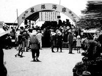1955年_昭和30年_幕張海岸_海水浴場_1115_DSC05331T