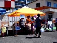 20120909_船橋市浜町2_船橋オートファン感謝祭_1204_DSC01538