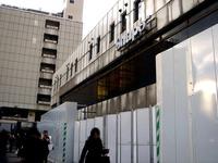 20121231_JR東日本_JR総武線_JR船橋駅_改装_1545_DSC08458