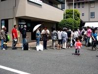 20120615_京葉食品コンビナート_フードバーゲン_1016_DSC08895