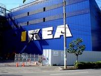 20051013_船橋市浜町2_イケア(IKEA)船橋店_0946_DSCF3658