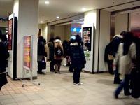 20120129_ららぽーとTOKYO-BAY_西館閉館_建替え_0957_DSC01509