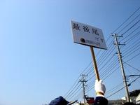 20130506_船橋競馬_新投票所_かしわ記念_ふっなしー_0946_DSC05448